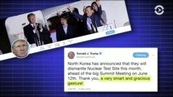 В Вашингтоне оценивают перспективы саммита Трампа и Ким Чен Ына