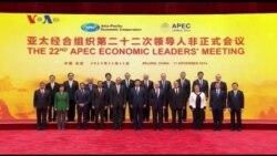 Di KTT APEC Presiden Obama Tegaskan Dukungan AS Guna Imbangi China