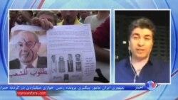 گسترش تب و تاب تظاهرات ضد فساد اداری و اقتصادی در عراق