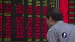 VOA连线:国际评级机构唱衰中国经济前景