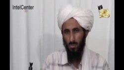 美國空襲炸死也門基地組織頭目