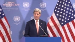 Sec. Kerry on the Iran Nuclear Agreement Implementation