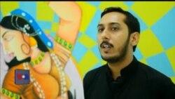 کراچی کے نوجوان تھری ڈی آرٹسٹ