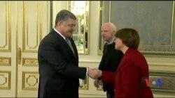Навіщо американські сенатори Маккейн, Грем та Клобучар їздили в Україну. Відео