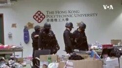 香港警方進入理工大學搜證和移除危險物品