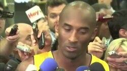 Dunia yamkumbuka Kobe Bryant