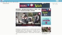 被控勾結外國勢力,香港蘋果日報兩高管遭起訴