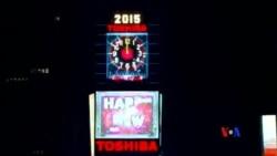 2015-01-01 美國之音視頻新聞: 世界各國喜迎2015年