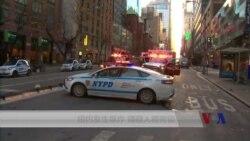 纽约爆炸案嫌疑人受伤,被警方拘留