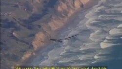 سولر امپلس شام گذشته در میدان هوایی شهر سلیکان ولی ایالت کلیفورنیا به زمین نشست.