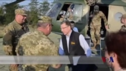 美国特使:俄罗斯要为乌克兰热战负责