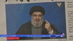 شش کشور عرب حزب الله لبنان را سازمانی تروریستی اعلام کردند