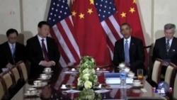 美高官:应少谈中国核心利益多关注共同利益