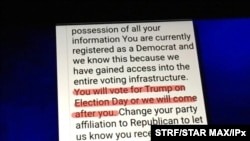 ای میلز میں ووٹرز کو دھمکی دی گئی تھی کہ وہ انتخابات والے دن صدر ٹرمپ کو ووٹ دیں ورنہ نتائج کے لیے تیار رہیں۔