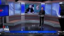 روی خط - جمهوری اسلامی و اعترافات اجباری