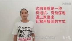 学生工友继续声援深圳佳士工人维权