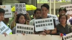 英國要求香港解釋金融時報記者簽證被拒