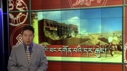 Historical Lithang Monastery's Fire Disaster
