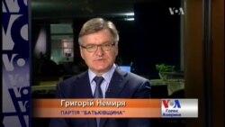 """На Заході не розуміють, чому Україна погодилась на """"особливий статус""""... - Немиря"""