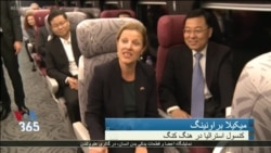 بازدید هیئت بین المللی از امکانات اقتصادی منطقه آزاد در جنوب چین