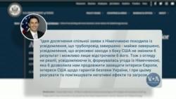 Радник Байдена з глобальної енергетичної безпеки пояснив позицію президента щодо «Північного потоку-2». Відео