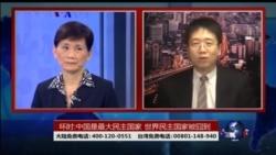 海峡论谈: 环时: 中国是最大民主国家; 世界民主国家被囧到
