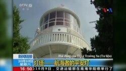 TQ vận hành hải đăng trên đảo nhân tạo ở Biển Đông