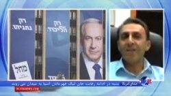 باروخ داویدی: سورپرایز انتخابات شاید موفقیت اعراب اسرائیل در کسب کرسی باشد