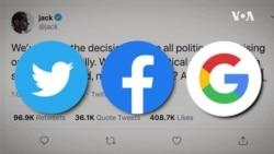 2020美國大選對推特和臉書命運攸關