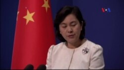 Trung Quốc bác bỏ cáo buộc tiếp tục đánh cắp trên mạng