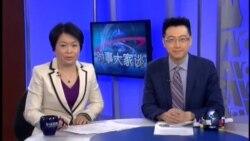 VOA卫视(2015年1月27日 第二小时节目)