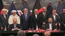 EE.UU. y Afganistán firman acuerdo de seguridad
