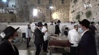 Israel Starts 3 Week National Lockdown Following Increase in COVID-19 Cases