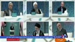 مردم درباره مناظره سوم نامزدهای انتخابات ایران چه فکر می کنند