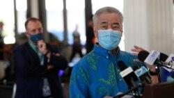疫情升高 夏威夷州長勸大眾不要去當地旅遊