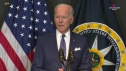 ԱՄՆ նախագահ Ջո Բայդենը հետախուզական համայնքին ասել է, որ իր վարչակազմը «վերադառնում է հիմունքներին»