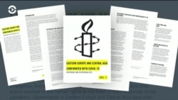 Amnesty International: Украина и Россия в списке нарушителей прав человека во время пандемии коронавируса