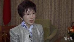 专访台湾立法院副院长洪秀柱(节选)