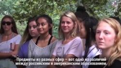 Российская студентка о разнице в американском образовании: «Ты можешь попробовать все, что тебе нравится»