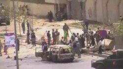 حمله به پارلمان افغانستان با کشته شدن مهاجمان پایان یافت