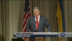 Петро Порошенко у Нью-Йорку зустрівся з лідерами української діаспори. Відео