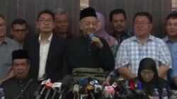 馬哈蒂爾宣誓就任馬來西亞總理