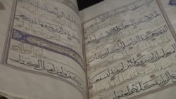 US Exhibition Celebrates Beauty of Quran Manuscripts