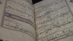 US Exhibition Celebrates Beauty of Quran Manuscripts