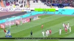 گزارش علی عمادی از ادامه بازی های هفته ۱۶ فوتبال ایران؛ برد راحت پرسپولیس