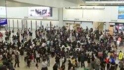 香港機場舉行反逃犯條例抗議活動