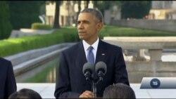 Обама знайшов важливі слова для японців щодо Хіросіми. Відео