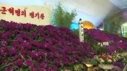 نمایشگاه گل همراه با موشک های بالیستیک در کره شمالی