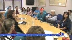 بیمارستانها در میان خشونت های اسرائیل ها و فلسطینیان به نماد همزیستی تبدیل شده اند