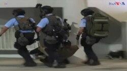 ہانگ کانگ میں دہشت گردی سے بچاؤ کی مشق